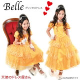 BELLE子供ドレスイエロー110cm-150cm≪メール便不可≫[M便1/0]