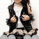 子供 子供服 キュートロック 130cm ブラック カットソーノースリーブ ライダース ダンス衣装 キッズ こども お遊戯会 …