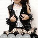 子供 子供服 キュートロック 150cm ブラック カットソーノースリーブ ライダース ダンス衣装 キッズ こども お遊戯会 …