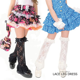 レースレッグ 礼服束之高阁推荐满分!、 学校或跳舞 ♪ 舞蹈服装 !你可以功能的产品项目是非现金) 袜子 fs3gm