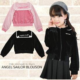 子供服 アウター ブルゾン 子供 女の子 女の子 こども キッズ ブラック ピンク 可愛い セーラー リボン ガールズ エンジェルセーラーブルゾン 全2色 110 120 130 140 150 セール 30%オフ