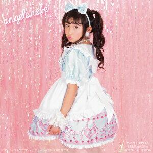 ハロウィン子供メイド不思議の国のアリスサックス130cmコスチュームドレス子供服コスプレ衣装エルシー送料無料アリスブルーカチューシャエプロン付きネコポス不可