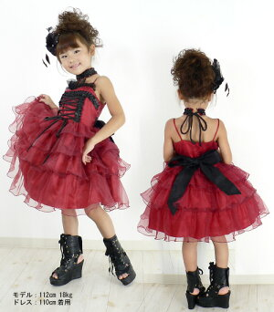 【angel'srobe】『カノン』オリジナル子供ドレス発表会結婚式コンクールパーティに100110120130140cmレビュー記入のお約束でプレゼントGET♪子どもドレスこどもドレス