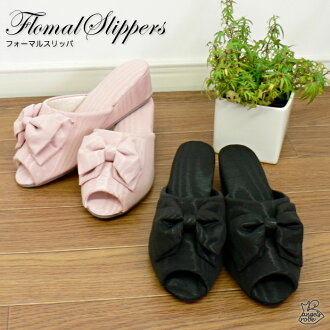 Even moreleribonheel slippers heels with your room in elegant classy welcome to slippers