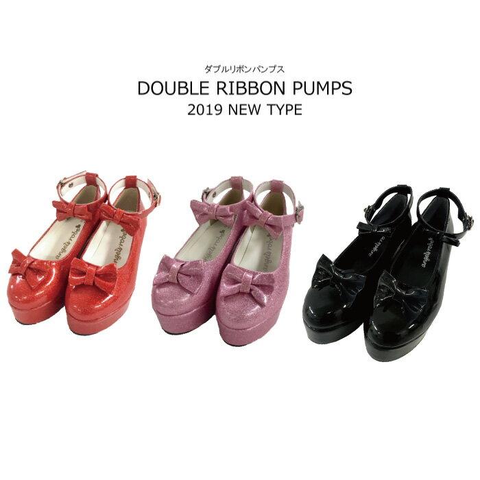 パンプス ダブルリボンパンプス 子供靴 靴 シューズ キッズ 女の子 かわいい 18cm 19cm 20cm 21cm 22cm 23cm 24cm ネコポス不可 返品交換不可 [M便1/0]