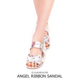 子供 サンダル 靴 エンジェルリボンサンダル シルバー 子供靴 17-24cm サイズ小さめ 半額以下 セール ネコポス不可 返品交換不可