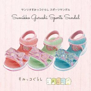 子供 靴 サンリオ キャラクター すみっコぐらし リボン スポーツサンダル 全3色 15-19cm キッズ スポサン サンダル 女の子 子供 サンダル 子ども サンダル こども サンダル ヒール 女の子 キッ