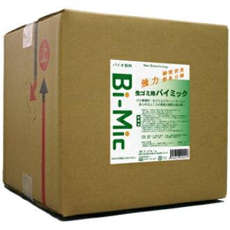 バイミック food scraps for 20 liters (50 x concentrated type)
