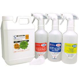 強力洗浄&除菌植物エキスから生まれた環境にやさしいエコな住まい用洗剤エスエスクリーナー 2リットル希釈用スプレー3本付セット