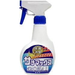 除菌消臭剤サナマックス300ml