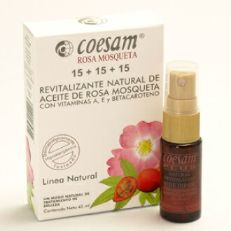 Coesam products company rose hip oil 15ml×3 pieces (approximately three minutes)