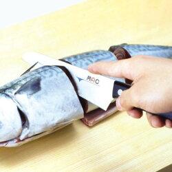 マック包丁セットは三徳包丁(万能包丁)・出刃包丁として魚もさばける小包丁・果物の皮むきや細かいモノの調理に使えるペティナイフの3点セット