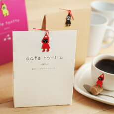 カフェトントゥ森のヘーゼルナッツコーヒー