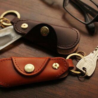 GLENROYAL (glenroyal) Pocket shoe horn