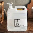 ジェームズマーティン フレッシュサニタイザー 詰め替え用ボトル 4L JAMES MARTIN 除菌用アルコール