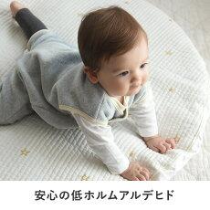 【あす楽OK】スリーパー日本製フリースkukkajapuu50-70/80-100cm/110-130cm【あす楽対応】