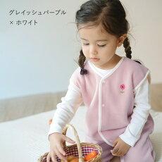 寝相が悪くても安心!kukkajapuuフリーススリーパー[日本製][選べる3サイズ]50-70/80-100cm/110-130cm