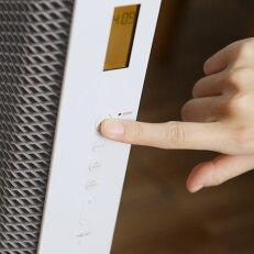 遠赤外線パネルヒーター±0プラスマイナスゼロパネルヒーターX010/暖房ストーブ【送料無料】