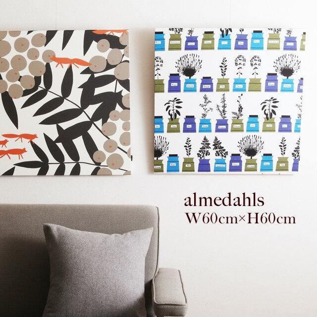 almedahls(アルメダールス) ファブリックパネル W60cm×H60cm