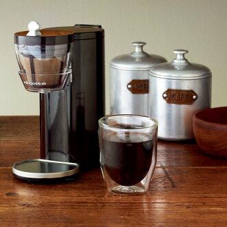 rekorutosorokafe recolte Solo Kaffe SLK-1