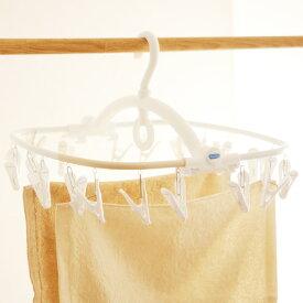 フレディ・レック ウォッシュサロン 洗濯ハンガー(20ピンチ)