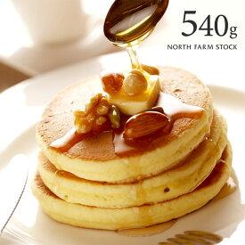 パンケーキ 北海道パンケーキミックス 600g NORTH FARM STOCK (ノースファームストック)