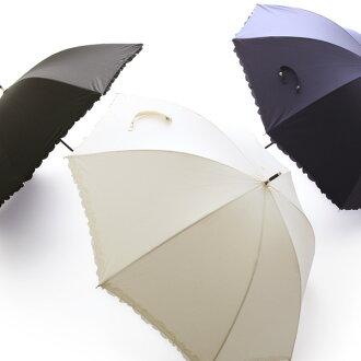 加热cut褶边遮阳伞晴雨兼用