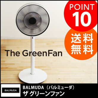 Green fan Japan GreenFan JAPAN