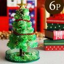クリスマス マジック クリスマスツリー グリーン