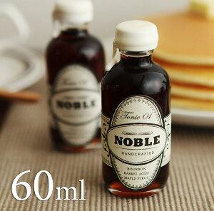 NOBLE 究極のメープルシロップ 60ml