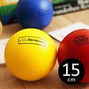 しわくちゃボール 150mm Volly/ボリー