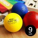 しわくちゃボール 90mm Volly/ボリー