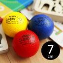 しわくちゃボール 70mm Volly/ボリー