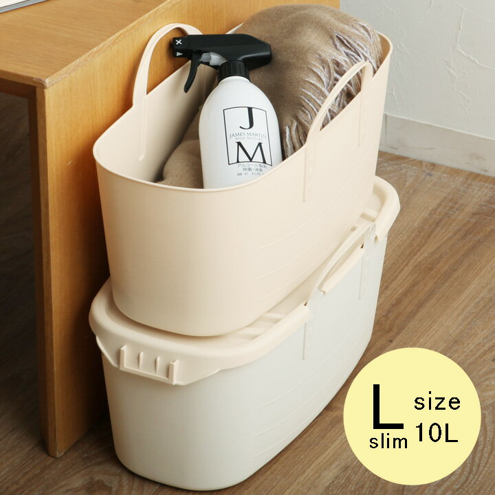 スタックストー バケット L スリム/stacksto baquet L slim 10L