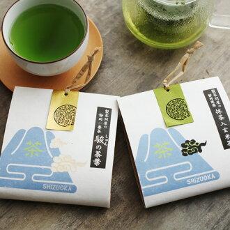 Mountain Cedar Shoten, tea of Shizuoka Mount Fuji