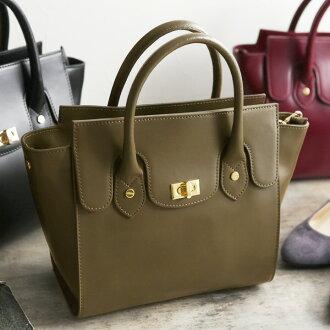 LE CAMP leather bag / Le-comp