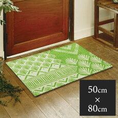 ジャガードゴブラン織りラグ50×80cm