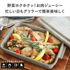 グリラーGRILLER/ツールズ/イブキクラフト【すぐにお届け】