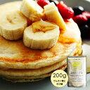 Bonne Farine 全粒粉のパンケーキ 200g てんさい糖ときび糖/ボンヌ ファリーヌ