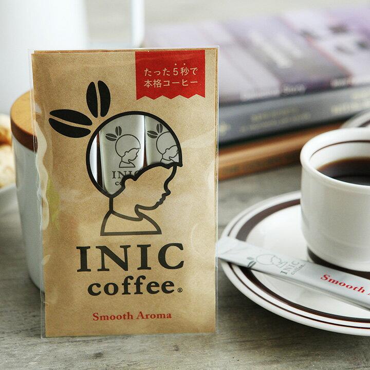 INIC coffee スムースアロマ 3P