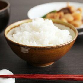 益子焼 和田窯 伝統釉 飯椀