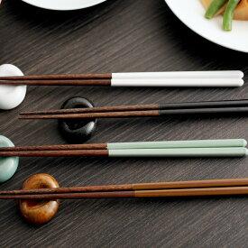 益子色の箸