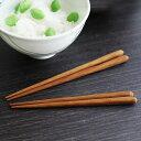 吉成金房 木箸 天削丸 桜 子供サイズ