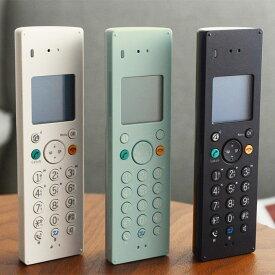 ±0 DECT コードレス 増設子機 XMT-Z050/プラスマイナスゼロ [コードレス 電話 ±0 プラマイゼロ コードレス 電話機 子機]【送料無料】
