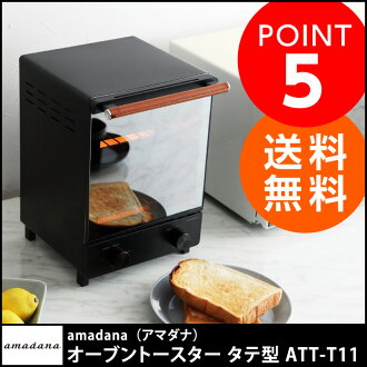 amadana toaster oven vertical ATT-T11 / amadana