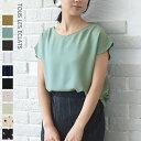 【ウォッシャブル】Tシャツ ブラウス 半袖タイプ/トゥ・レ・ゼクラ Tous les Eclats