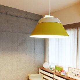 ペンダントライト LAMP by 2TONE