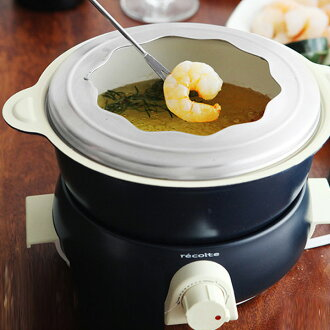 recolte pot Duo Huet / レコルト