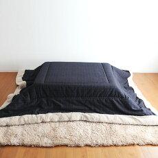 こたつ布団ネイビーチェック長方形190×230cm(こたつ適応サイズ:縦75〜80×横115〜120cm)