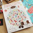CEMOI クリスマスカレンダーチョコ/セモア